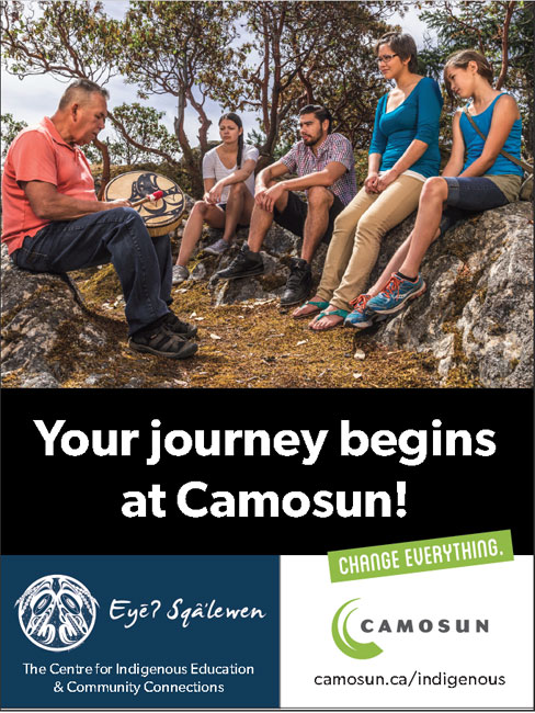 camosun college adult